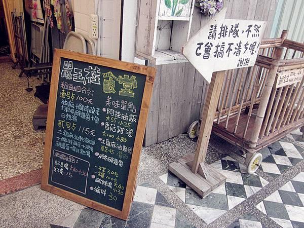 IMG_2853_副本