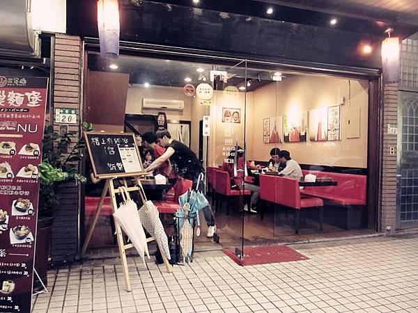 IMG_2927_副本