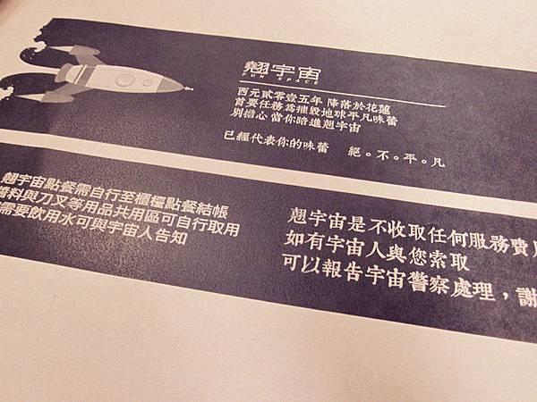 IMG_3217_副本