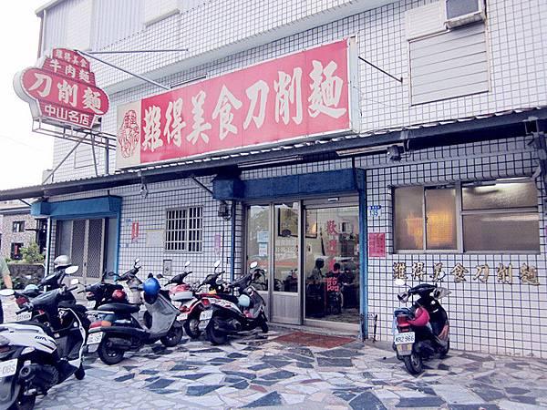 IMG_3200_副本
