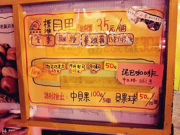 IMG_3319_副本
