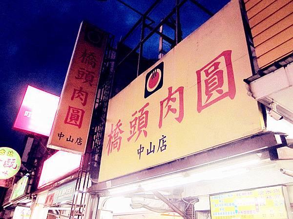 IMG_3519_副本