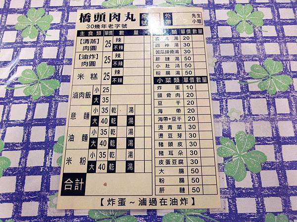 IMG_3537_副本