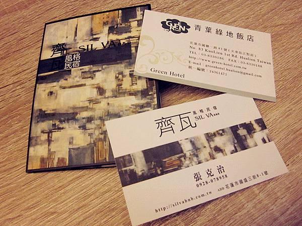 IMG_3947_副本