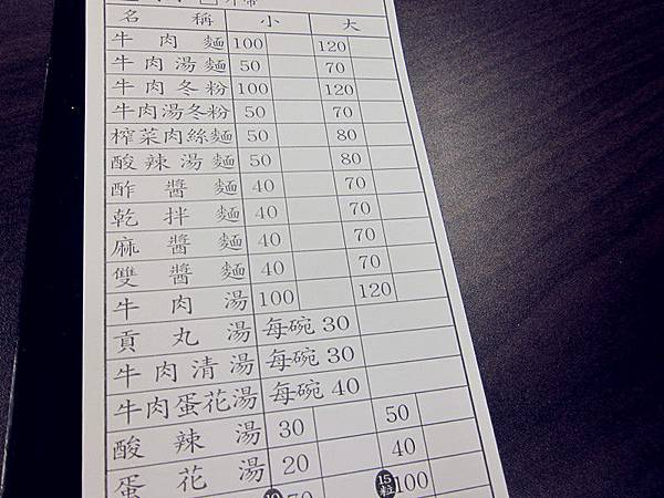 IMG_4155_副本