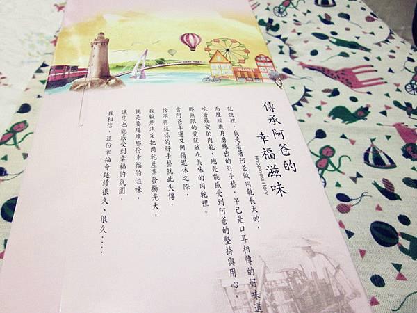 IMG_4399_副本