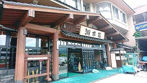 【日本河口湖住宿推薦】湖南莊Hotel Konanso Yamanashi:富士山河口湖兩天一夜小旅行,溫泉旅館吃懷石料理,一泊二食住宿推薦