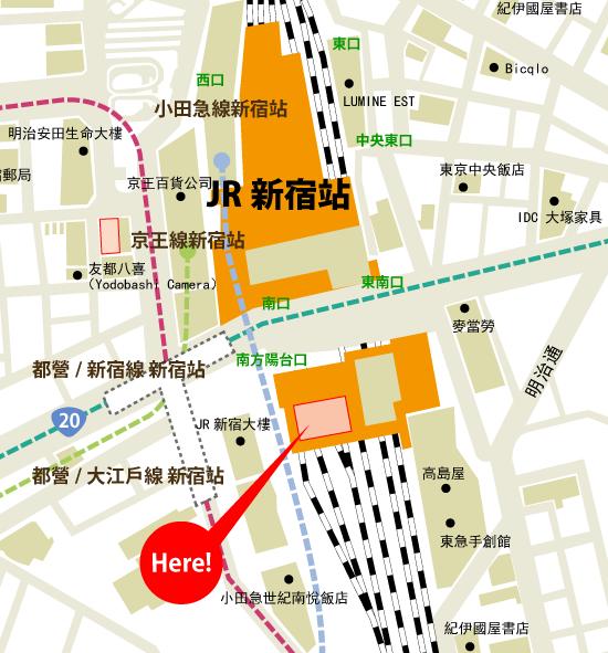 【日本東京】新宿到河口湖交通攻略:新宿高速巴士購票與搭乘,搭巴士到河口湖自助旅行_新宿搭車點