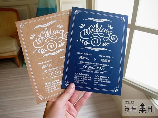 【喜帖推薦】紅線創藝囍事請帖專門店:喜帖新選擇,屬於台灣的原創設計!多款中西式婚卡分享,有實體店面可預約參觀