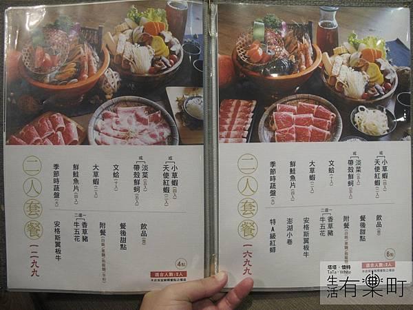 【桃園中壢美食】和熹精緻鍋物:激推花甲蟹火鍋,現撈海鮮烤物炸物大滿足!套餐價格