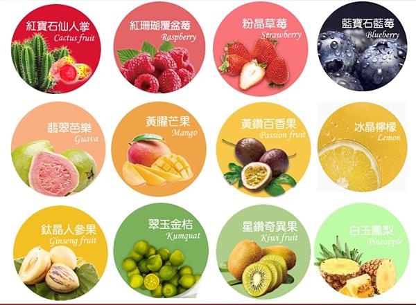 傾吃 水果軟糖
