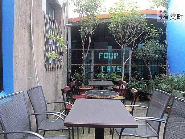 【新竹北區美食】四隻貓咖啡:隱藏版老宅手工甜點,無臉男蛋糕超推薦!戶外座位區