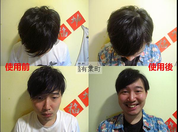 圖片1_result