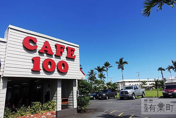 【夏威夷全攻略】2017行程住宿景點美食超強懶人包:歐胡島大島跳島自駕行,九天八夜蜜月行程總整理!