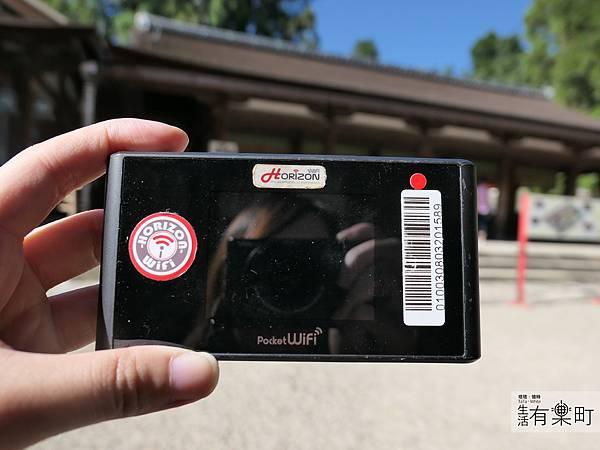 【日本關西大阪】赫徠森 Horizon Wifi 網路分享器推薦:日本自助旅行必備,三刀流上網無限吃到飽,租借方式分享,內有讀者優惠折扣