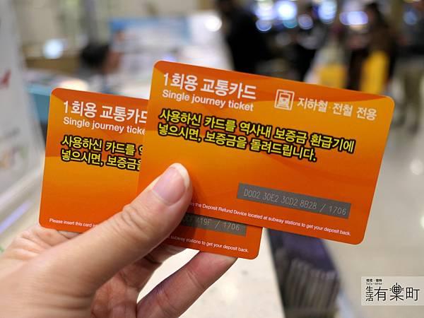 【韓國自助旅行】AREX機場快捷:43分鐘機場到市區,仁川首爾安穩快速接駁往返;第一次韓國自助旅行就上手,開啟旅程的最佳交通方案