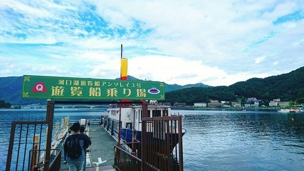【河口湖旅遊懶人包】日本河口湖自助旅行:兩天一夜行程分享,交通資訊、熱門景點、好吃美食、住宿推薦,一起去看富士山!