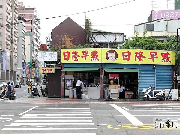 桃園美食 日隆早點 平價_P1090793.JPG
