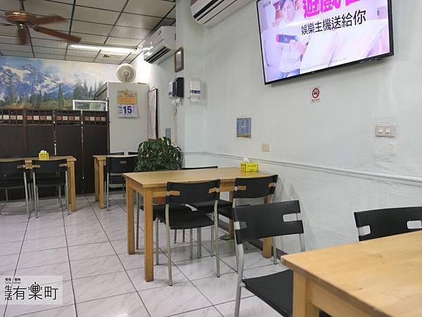 桃園美食 榕樹下綿綿冰_P1090984.JPG