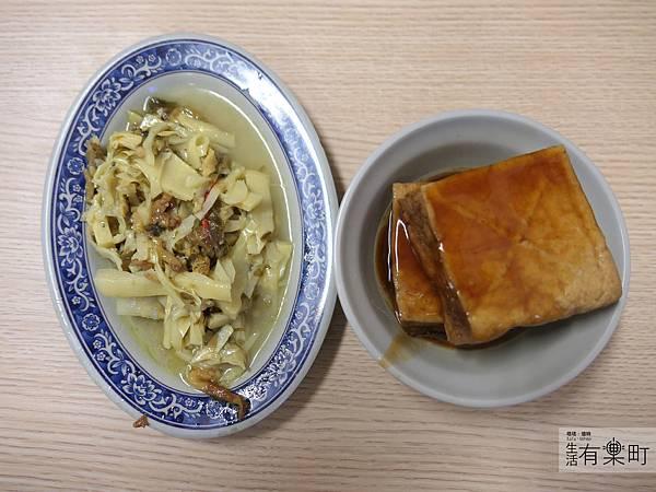 台北美食 金峰滷肉飯_P1090952.JPG