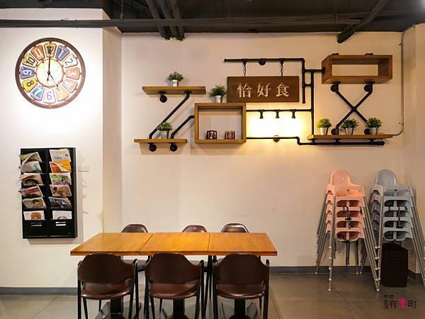 【桃園蘆竹美食】Chophouse恰好食美式餐廳:南崁聚餐好去處,與好友家人沉浸在工業風格裡聊天吧;早午餐漢堡全天供應,夏威夷熔岩漢堡排風味飯推薦-1100539.jpg