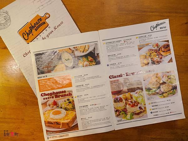 【桃園蘆竹美食】Chophouse恰好食美式餐廳:南崁聚餐好去處,與好友家人沉浸在工業風格裡聊天吧;早午餐漢堡全天供應,夏威夷熔岩漢堡排風味飯推薦-1100506.jpg