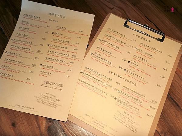 【台北大安美食】好米亞Goodies Cuisine:台北浪漫約會餐廳推薦,交往到結婚的私房約會基地;結婚週年紀念日、生日首選餐廳,2018新菜上桌,近仁愛圓環-1100595.jpg