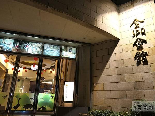 桃園景點 親子旅行 東森山林度假店 住宿推薦_P1100331.JPG