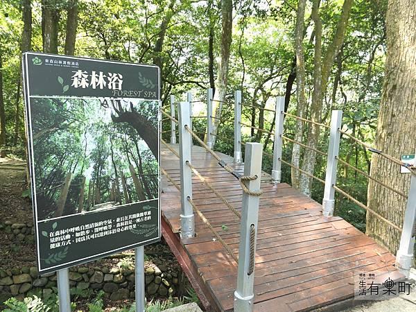 桃園景點 親子旅行 東森山林度假店 住宿推薦_P1100356.JPG