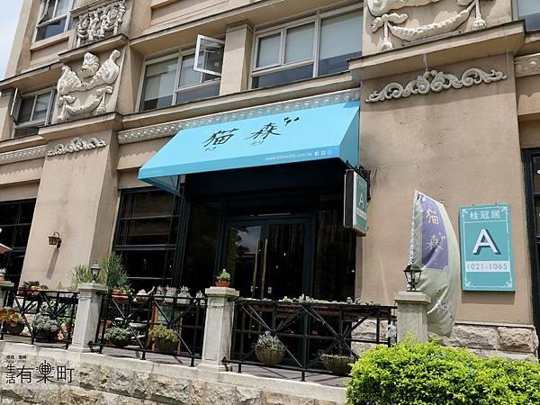 桃園景點 親子旅行 東森山林度假店 住宿推薦_P1100380.JPG