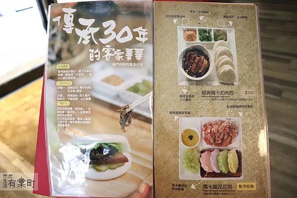 桃園聚餐餐廳 美食推薦 藝文特區 柚子花花客家餐廳_IMG_0165.JPG