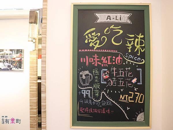 三重美食 阿里義式廚房 約會聚餐餐廳推薦 平價義大利麵 -0391.jpg