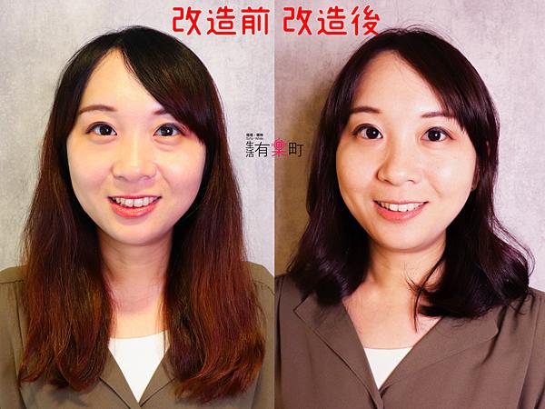 桃園染髮剪髮推薦 空氣概念髮廊 護髮推薦 藝文特區 質感頭髮造型-正面比較.png