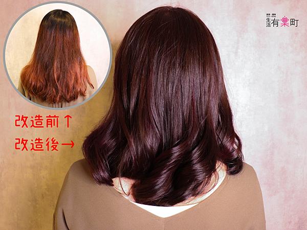 桃園染髮剪髮推薦 空氣概念髮廊 護髮推薦 藝文特區 質感頭髮造型-背面比較.png