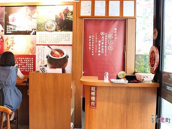 桃園南崁美食 匠骰子牛牛肉麵 蘆竹牛肉麵推薦  -0228.jpg