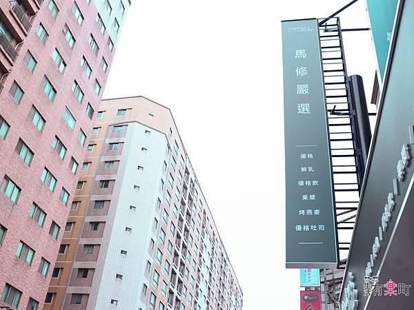 桃園美食 馬修嚴選 南平門市 健康鮮奶優格飲烤燕麥  輕食餐點推薦-0692.jpg