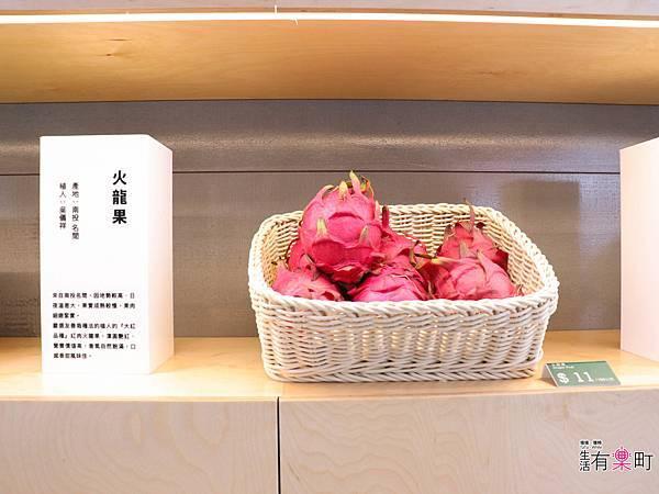 桃園美食 馬修嚴選 南平門市 健康鮮奶優格飲烤燕麥  輕食餐點推薦-0718.jpg