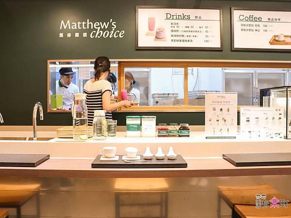 桃園美食 馬修嚴選 南平門市 健康鮮奶優格飲烤燕麥  輕食餐點推薦-0728.jpg