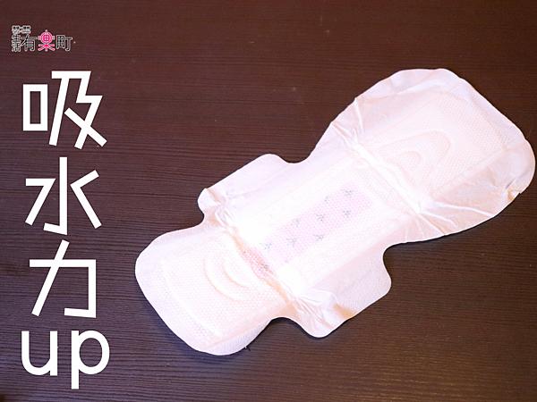 【好物開箱】Mdmmd.飛天小女警聯名款草本衛生棉:超可愛卡通包裝少女心噴發,夾鏈袋設計防水包裝;雙層防潮防水抗菌超實用,隱密性高老公男友代買也不害羞-0784-字.png