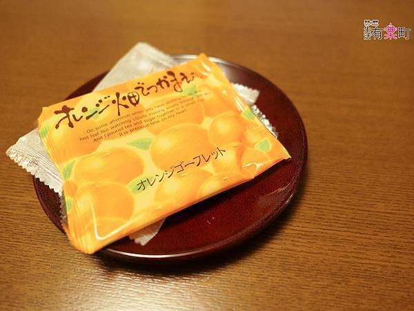 日本三重東紀州 美食 名產 伴手禮推薦-1110267.jpg