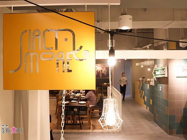 桃園美食 饗泰多Siam More 泰式風格餐廳 統領百貨餐廳聚餐推薦-1166.jpg