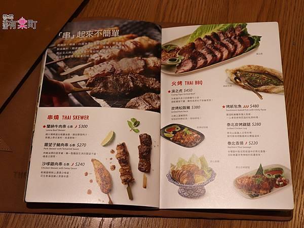 桃園美食 饗泰多Siam More 泰式風格餐廳 統領百貨餐廳聚餐推薦-1202.jpg