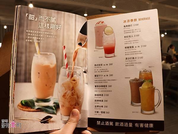 桃園美食 饗泰多Siam More 泰式風格餐廳 統領百貨餐廳聚餐推薦-1203.jpg