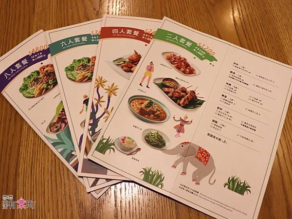 桃園美食 饗泰多Siam More 泰式風格餐廳 統領百貨餐廳聚餐推薦-1204.jpg