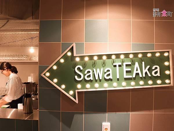 桃園美食 饗泰多Siam More 泰式風格餐廳 統領百貨餐廳聚餐推薦-1162.jpg