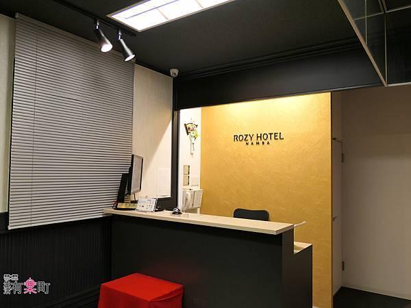 日本大阪 難波羅茲飯店 Rozy Hotel Namba 大阪平價住宿推薦 交通方便近地鐵-1110580.jpg