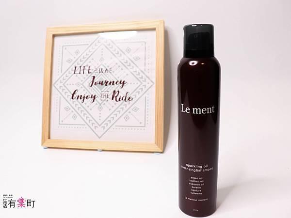 日本洗髮精開箱 Le ment碳酸精油深層淨化洗髮精 受損髮專用 -1219.jpg