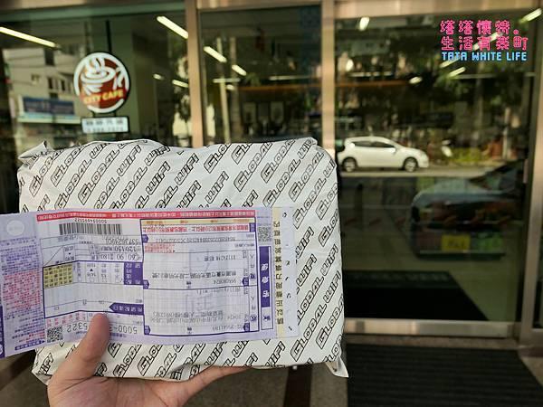 日本上網推薦 GLOBAL WiFi 優惠 wifi機推薦 自助旅行-1110704.jpg