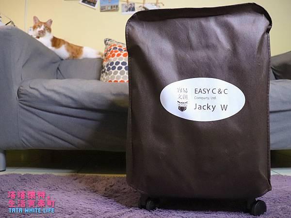 【好物開箱】JACKY W系列行李箱:厲害啦!真假憲哥來開箱!出國商務旅行好夥伴,好商品用得到就來一個吧!容易文創RUNNING GOODS系列商品推薦-0826.jpg