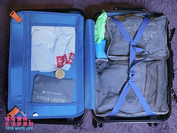 【好物開箱】JACKY W系列行李箱:厲害啦!真假憲哥來開箱!出國商務旅行好夥伴,好商品用得到就來一個吧!容易文創RUNNING GOODS系列商品推薦-0844.jpg